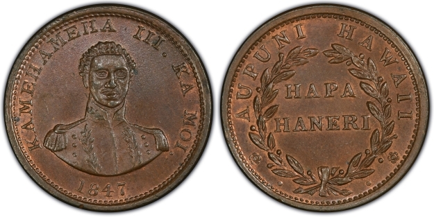 Hawaii Cent